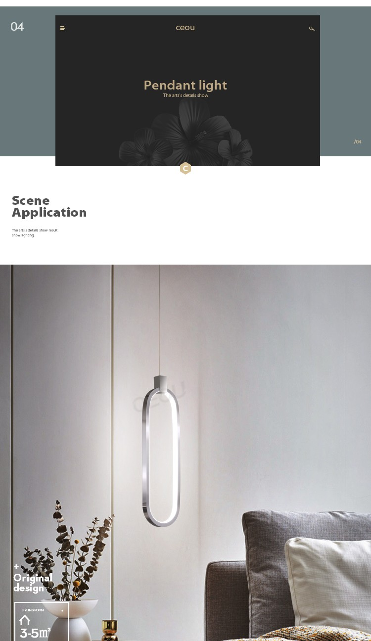 product-simple light-CEOU-img-1